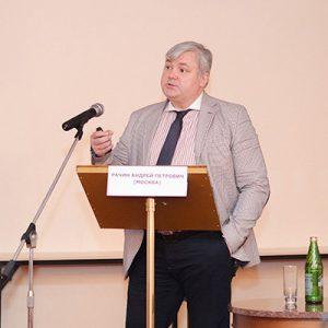 проф. Рачин